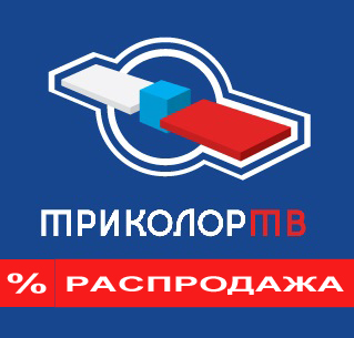 logo-mail2kopirovanie